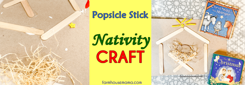 Nativity Craft for Kids Nativity Craft for Toddlers Nativity Craft for Preschoolers Nativity Craft for Sunday School Christmas Craft Baby Jesus Craft Sunday School Craft Manger Craft Manger Scene Craft Popsicle Stick Nativity Craft